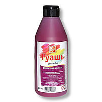 Гуашь художественная Луч фиолетово-красная 500 мл./0,660 кг/ пластиковая бутылка с дозатором