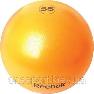 Мяч для фитнеса Reebok RE-21015 55 см (код 124-1258)