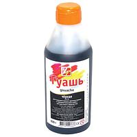 Гуашь художественная Луч черная 500 мл./0,620 кг/ пластиковая бутылка с дозатором