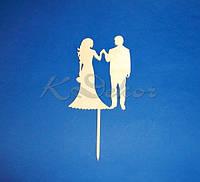 """Топпер """"Жених и Невеста"""" заготовка для декора"""