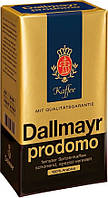 Кофе молотый Dallmayr Prodomo (Даллмайер Продомо) Киев