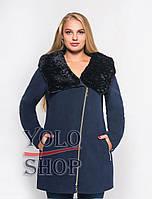 Женское зимнее кашемировое пальто с мехом и капюшоном №42 батал 42-62 р 7c43c5d023fb5