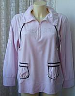 Кофта толстовка женская спортивная плюшевая нарядная хлопок р.52 5637а, фото 1