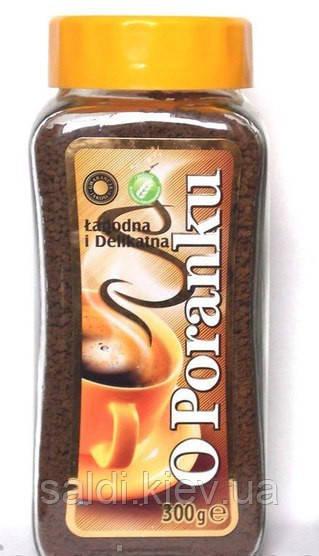 Кофейный напиток - OPoranku Киев