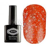 KOTO Гель-лак KOTO №180 (темно-оранжевый с крупными, средними и мелкими голографическими блестками), 10 мл