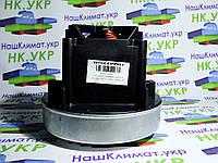 Двигатель пылесоса (Электродвигатель, мотор) WHICEPART (VC07W70) FL-AC 1500w, для пылесоса Philips