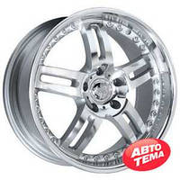 MKW D25 AM/S Forged R20 W8.5 PCD5x120 ET35 DIA74.1