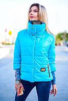 Модная демисезонная куртка на синтепоне, фото 1