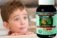 Детские мультивитамины с железом!Витазаврики НСП жевательные с приятным вкусом!! 120 к.,США, фото 1