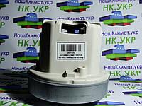 Двигатель пылесоса (Электродвигатель, мотор) WHICEPART (VC07W62) HX-70XL 1600w, для пылесоса Philips филипс