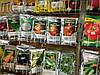 Семена овощных культур и цветов ( Агролиния,, НК Элит, Профессиональные семена )
