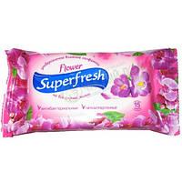 Влажные салфетки SuperFresh (15 штук)