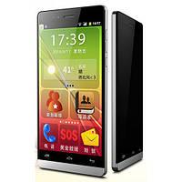 Samsung CM1S - 2Sim, 4,6'', 2Ядра, 5 Мпх, GPS, Android. Красивый телефон. Модный мобильный телефон. Код: КЕ502