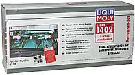 Liqui Moly Liquifast 1402 - набор для вклейки стекол