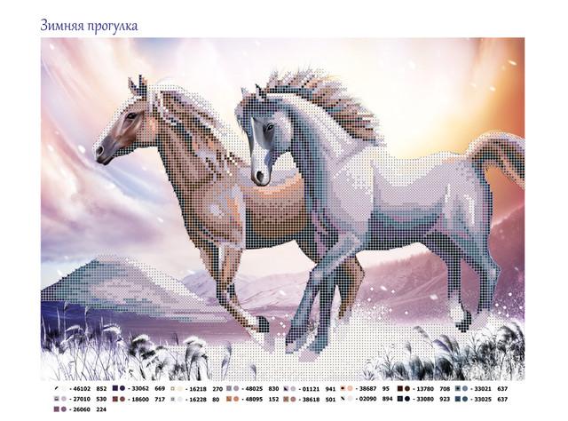 схема для бісеру коні, зима, гори