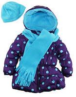 Куртка с шарфом и шапкой для девочки Pink Platinum (США)