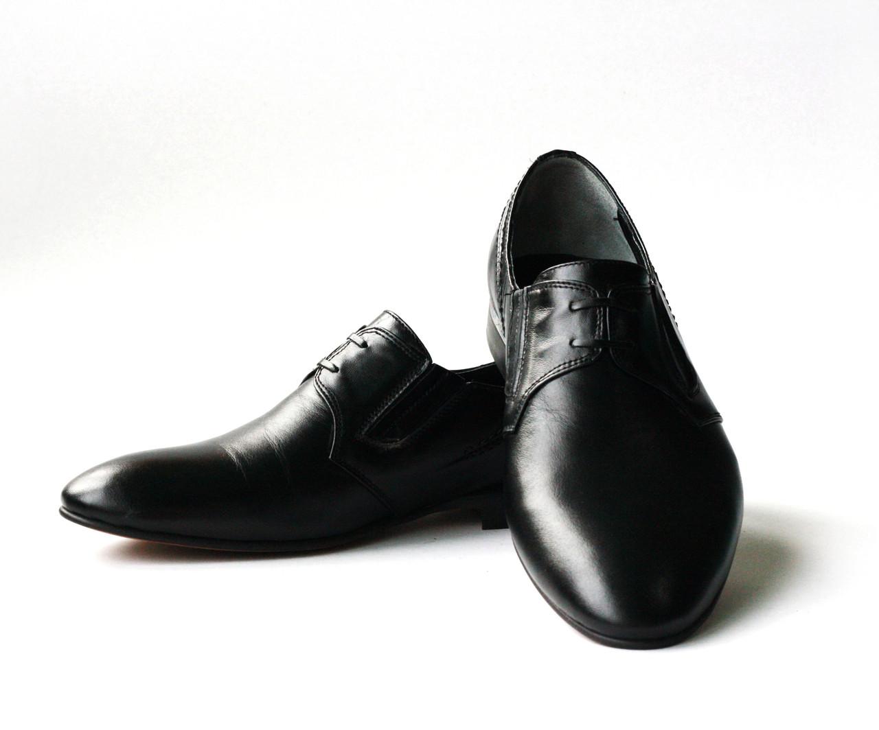 Мужские классические черные кожаные туфли