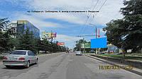 Бигборды Симферополь Проспект Победы магазин Таир из центра