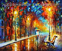 "Раскраска по цифрам ""Дождливая осень"", худ. Афремов Леонид, 40х50см (КН2624, G131), фото 1"