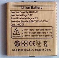 Снова в продаже батареи для sciphone i9+++ и i68