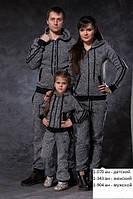 FAMILY LOOK ( Парна одяг дітям і дорослим ) дитячий 1-070 ан