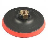 Насадка под фибровые круги для УШМ, 180 мм