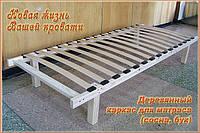 Деревянный каркас для матраса… («Новая жизнь Вашей кровати»)