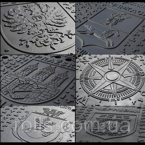 Чугунные канализационные люки с фамильным гербом или логотипом Вашей компании