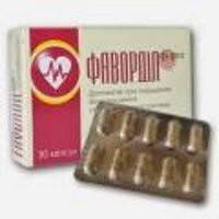 ФАВОРДИЛ ФОРТЕ Лечение расстройств сердечно- сосудистой системы, стенокардии, гипертонии
