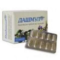 ДАШМУЛ. Лечение нарушений гормонального фона, геппатита