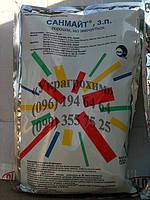 Инсектицид против клещей Санмайт С.П. (Пиридабен, 200 г/кг.), фото 1