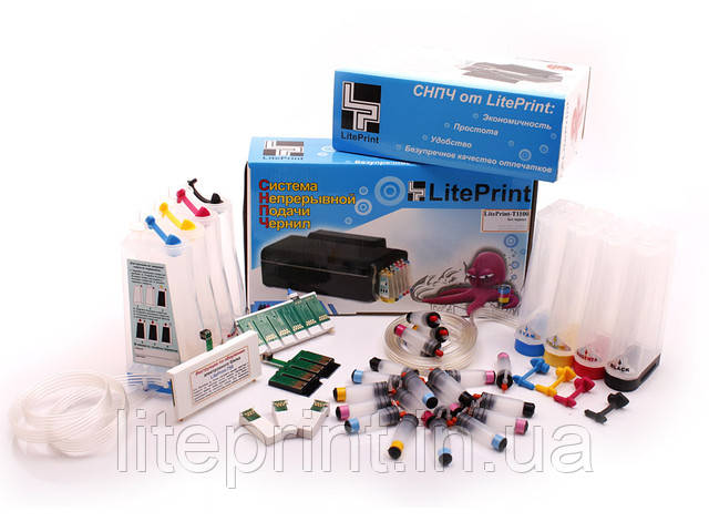 СНПЧ - Система Непрерывной Подачи Чернил LitePrint R270, R290, R295, R390, RX590, RX610, RX615