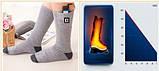 """Шкарпетки з підігрівом """"Eco-obogrev UP"""" 2200mAh з акумуляторами, 38― 45°C, обігрів над пальцями., фото 5"""