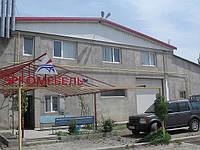 Завод в городе Одесса