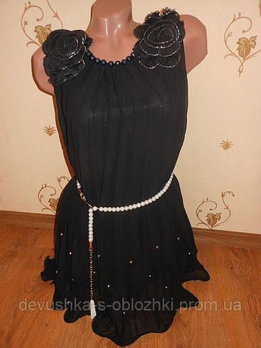 Шифоновое платье 9181