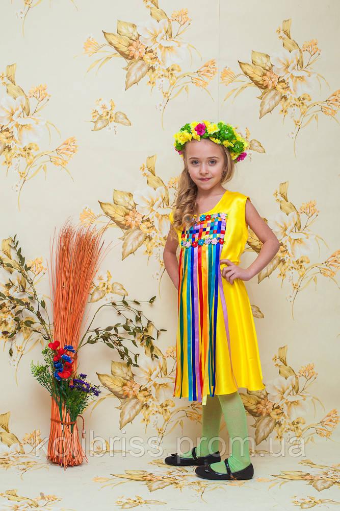 Карнавальный костюм весна, весна этно прокат