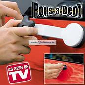 Удаление вмятин без покраски Pops-a-Dent
