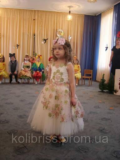 Шикарный костюм весна, королева весна прокат Киев