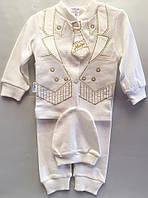 """Крестильный костюмчик для девочки """"Ромашка"""". 3-6 месяцев. Кремовый+золото. Оптом., фото 1"""