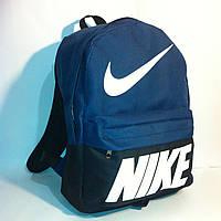 Спортивный рюкзак найк опт, фото 1