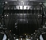 Захист картера двигуна,кпп Skoda Rapid 2012 - з установкою! Київ, фото 5