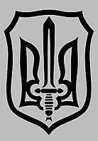 Виниловая наклейка на авто - Герб УПА