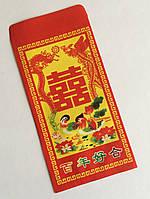 Конверт для денег Утки-Мандаринки с символом Двойное Счастье