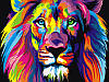 Раскраска по номерам Радужный лев худ Ваю Ромдони