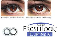 FreshLook One Day Illuminate Новые цветные однодневные линзы, зрительно увеличивающие глаза