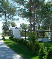 Международный оздоровительный центр детского и молодежного туризма  «Mare Blue 3 *»
