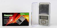 Весы ювелирные, медицинские ACS 100gr/0.01g. Точные весы
