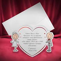 Пригласительные на свадьбу (арт. 2594)