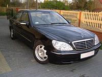 Разборка Mercedes W220 S-Class