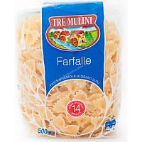 Макароны Tre Mulini Farfalle